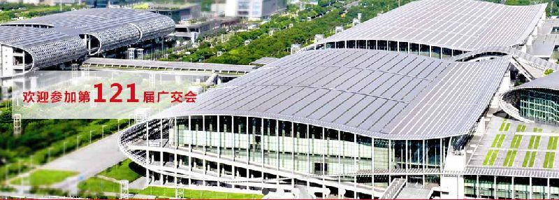 2017广州春交会4月15日开幕 广州酒店价格普涨50~100%