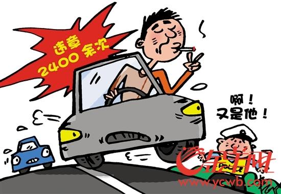 """东莞最""""嚣张""""司机交通违章2400余次 已被依法拘留"""