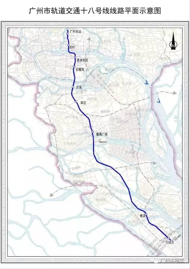 广州地铁18号线线路图及站点 持续更新图片