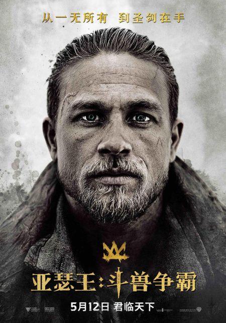 2017年5月上映的电影盘点