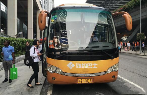 2017五一如约城际巴士开通广州-梅州旅游专线 票价80元起