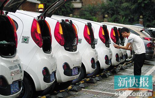 """""""共享汽车""""现身广州 预计年底至少1000辆车投入运营"""