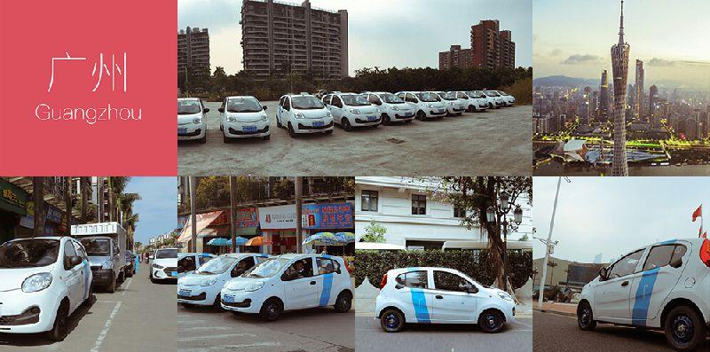 广州一度用车怎么收费?广州一度共享汽车适用攻略