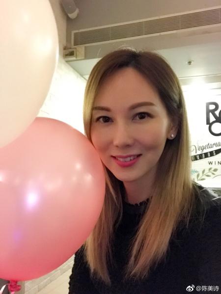 乐虎国际登录孙耀威陈美诗结婚 陈美诗个人资料演过的电视剧电影介绍