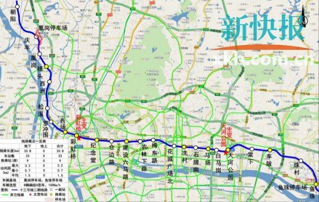 2017广州地铁13号线二期23座车站9座换乘 附站点详情图片