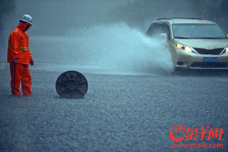 今天上午广州遭暴雨袭城