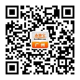 广州民用无人机实名登记系统入口(网址+微信)