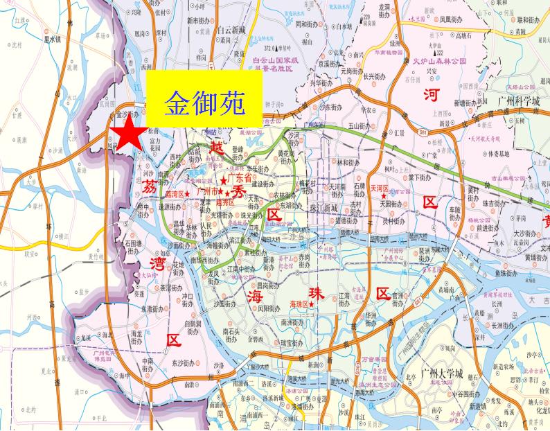 2017年广州金御苑经济适用住房房源位置