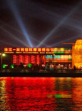 广州珠江啤酒博物馆好玩吗?广州珠江啤酒博物馆全攻略