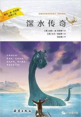 广州图书馆2017年六一儿童节活动汇总