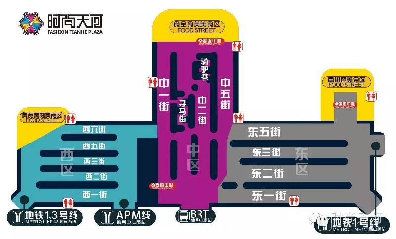 广州2017妖都兽夏祭时间、地点及门票一览(含购票方式)