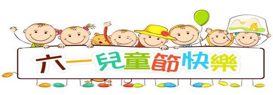 本地宝为你推出2017广州六一儿童节有什么好玩活动,带孩子去哪里玩最好?2017年六一儿童节广州好去处,尽在本地宝广州六一儿童节活动专题!
