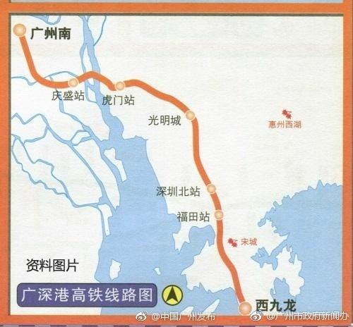 广深港高铁香港段将于2017年下半年试运行(含站点线路图 )