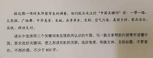 2017广东高考作文题出炉:选择两三个关键词