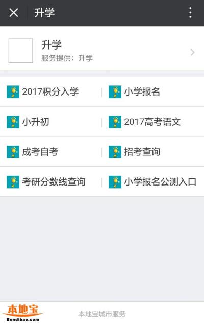 2017年广东高考文科数学试卷+答案