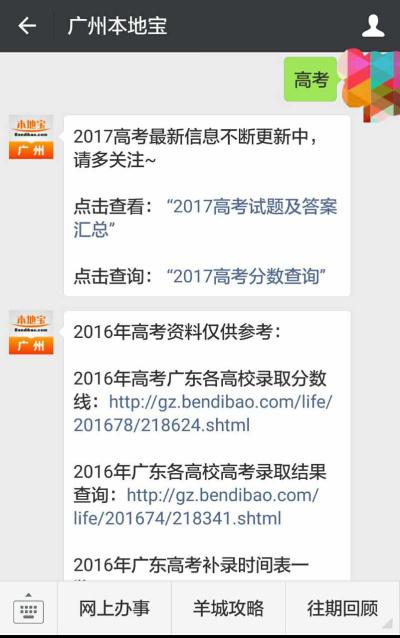 2017年浙江高考数学试题、答案