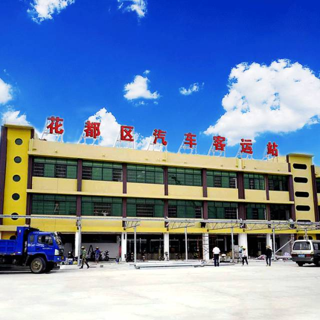 广州花都区汽车客运站新站楼于6月12日起正式启用(图)