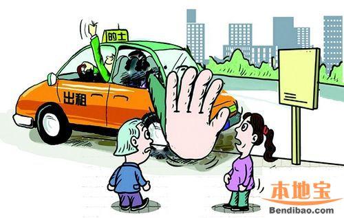 2017广州白云出租车开通微信投诉功能 微信账号叫什么?