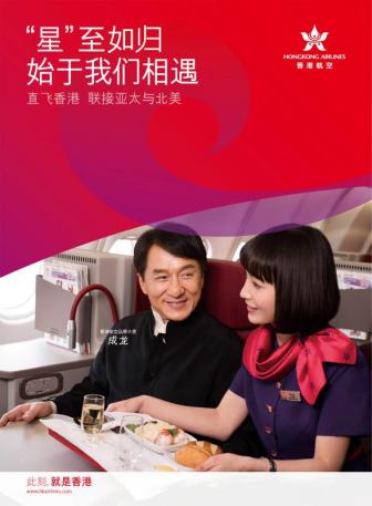 香港航空6月30日开通温哥华航线  打造优质长途飞行体验
