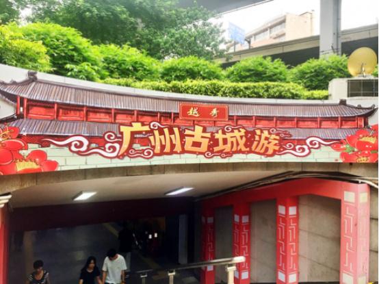 广州古城游体验馆长什