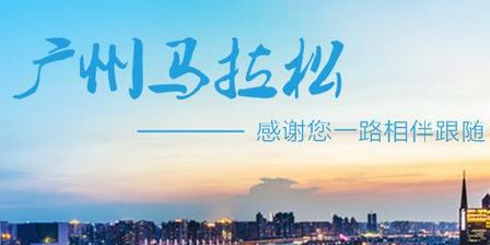 广州2017年7月份好玩的活动汇总表一览