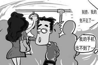 2017广州好人好事:7月4日公交司机追小偷助乘客夺回手机