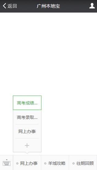 2017年广东高校招生录取7月6日开始 要小心这些招生诈骗圈套
