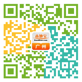 2017广州圣诞节各大商场活动一览