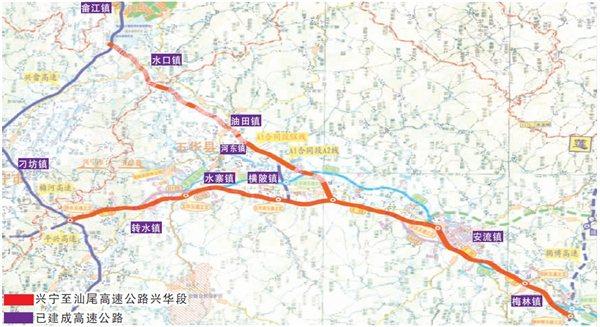 兴华高速2017年9月底通车 广州到梅州省30~40分钟
