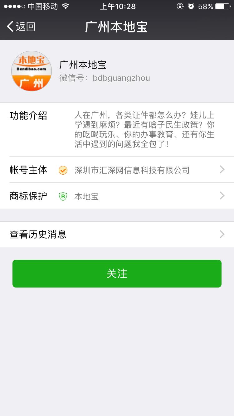 2017广州南国书香节免费门票领取攻略一览(图)
