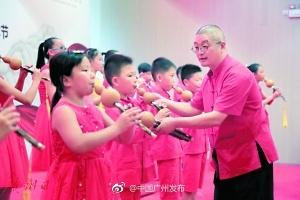 2017广州荔湾区岭南葫芦丝艺术节 免费门票领取方式一览