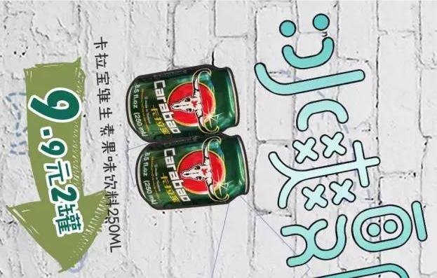 2017年8月广州打折优惠信息汇总(持续更新)