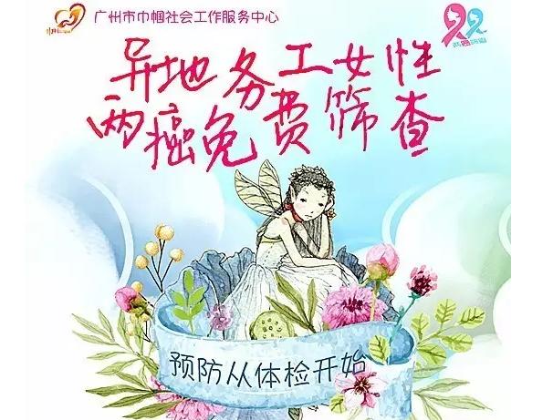 广州2017年8月份好玩的活动汇总表一览