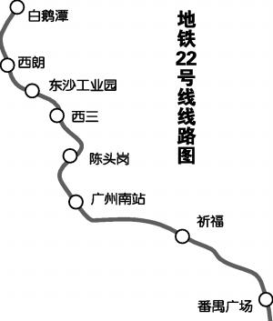 广州地铁22号线什么时候开通 地铁22号线最新线路图一览图片