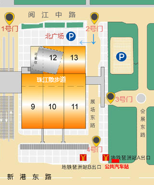 广州2017南国书香节在哪里?广州南国书香节交通指引
