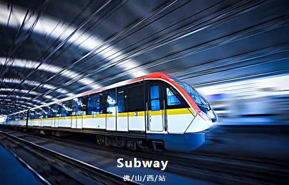 2017年8月18日起佛山西站正式开通运客 始发终到列车表一览