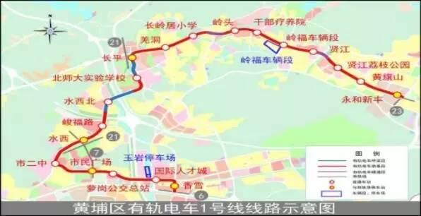 广州轻铁1号线线路图及站点一览 持续更新图片