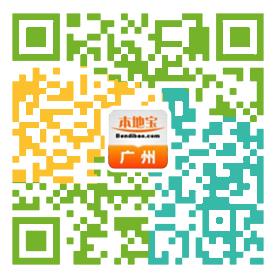 广州网上查社保密码是什么?