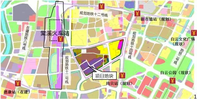 广州棠溪火车站将建安置房 第二火车站周边规划抢先看