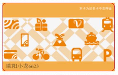 广州地铁公交卡有多少种?在哪里办理?