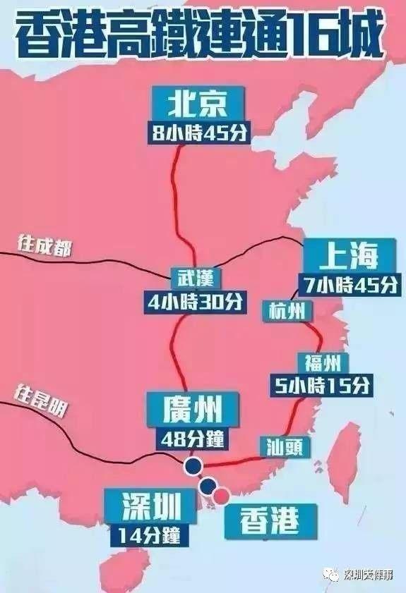 广深港高铁香港段到各站点需要多长时间?西九龙到广州