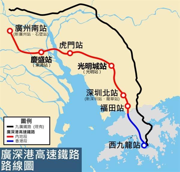 广深港高铁线路图(2018年最新整理)