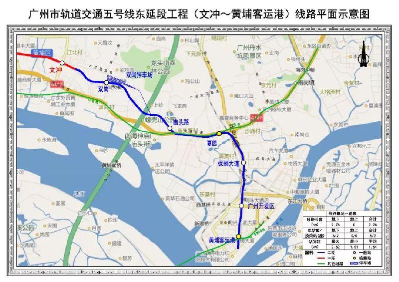 2018广州地铁5号线东延段最新线路图一览图片
