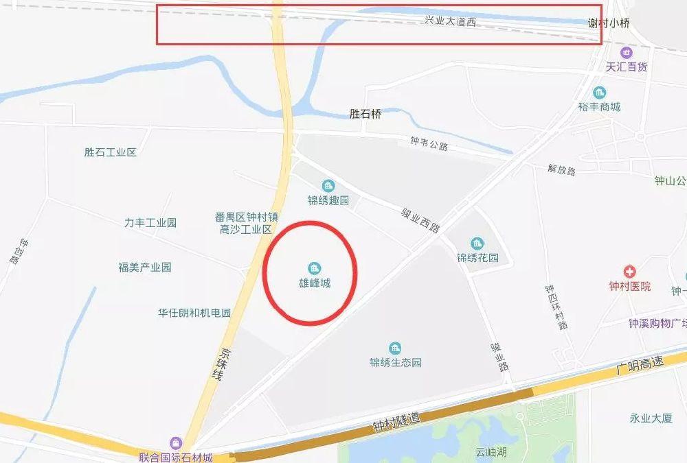 2018广州国际美食节交通管制一览