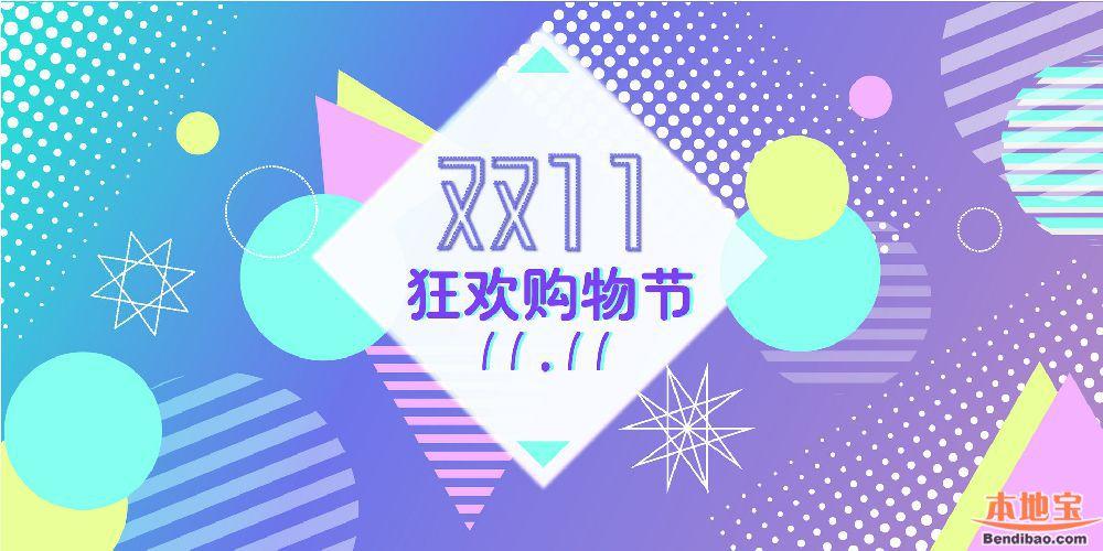 2018广州双十一怎么投诉?(电话+微信)