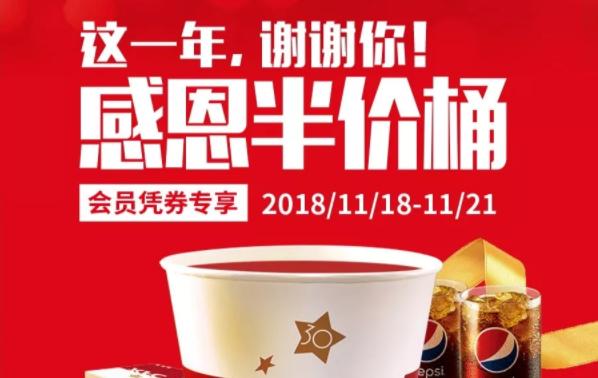 2018年11月广州打折优惠信息汇总(持续更新)