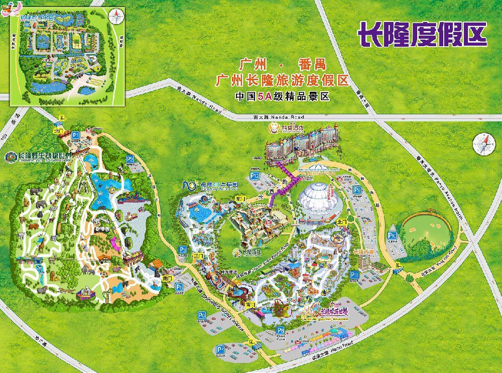 广州长隆旅游度假区包含:长隆欢乐世界,长隆野生动物园,长隆水