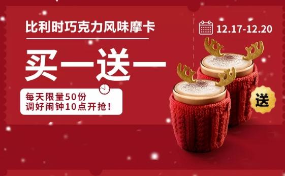2018年12月广州打折优惠信息汇总(持续更新)