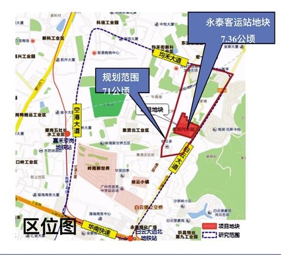 2018广州永泰客运站将整合至夏茅客运站