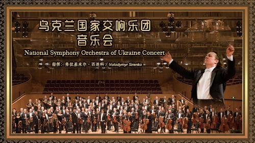 广州星海音乐厅2019元旦演出排期一览